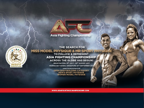 Asia Fighting Championship Physique Championship