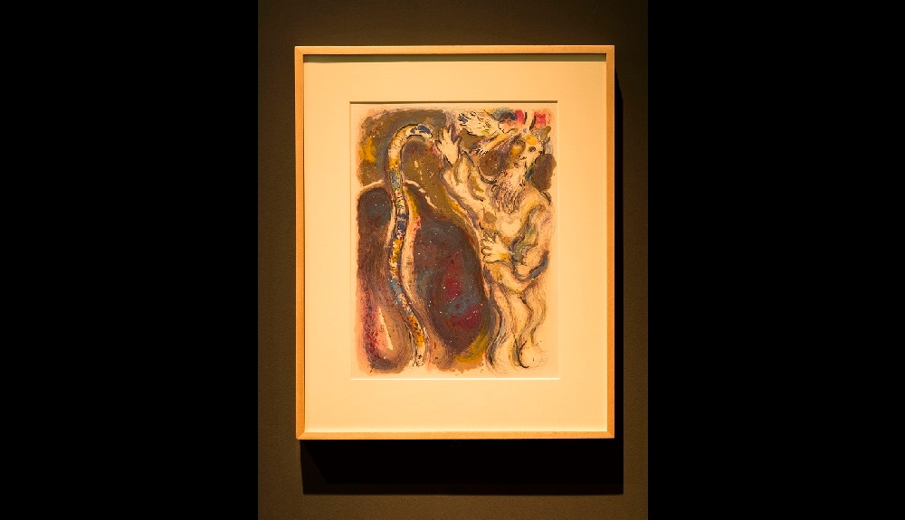 Moses and the Serpent Marc Chagall