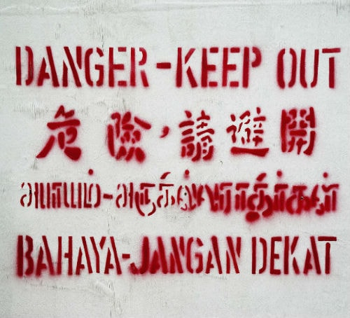 Danger Keep Out in Four Languages