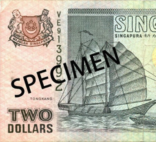 Two Dollar Note - ship series