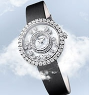 Chopard Happy Diamonds 2016 Collection - The Shoppes at Marina Bay Sands