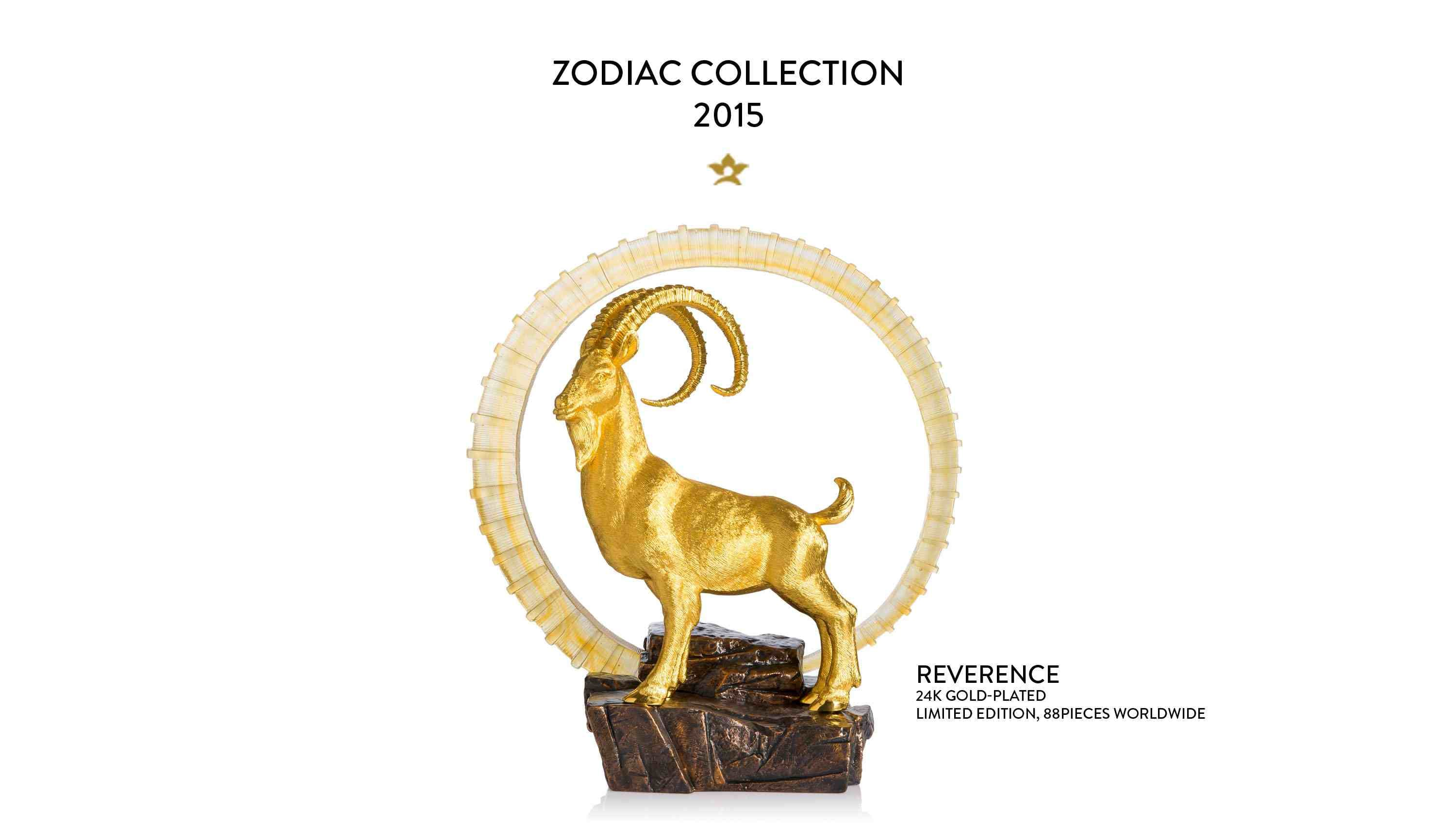 Zodiac Collection 2015